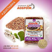 "Халва з пророщенного зерна соняшника ""Наталка"", 50 г. Без термообробки, без цукру!"