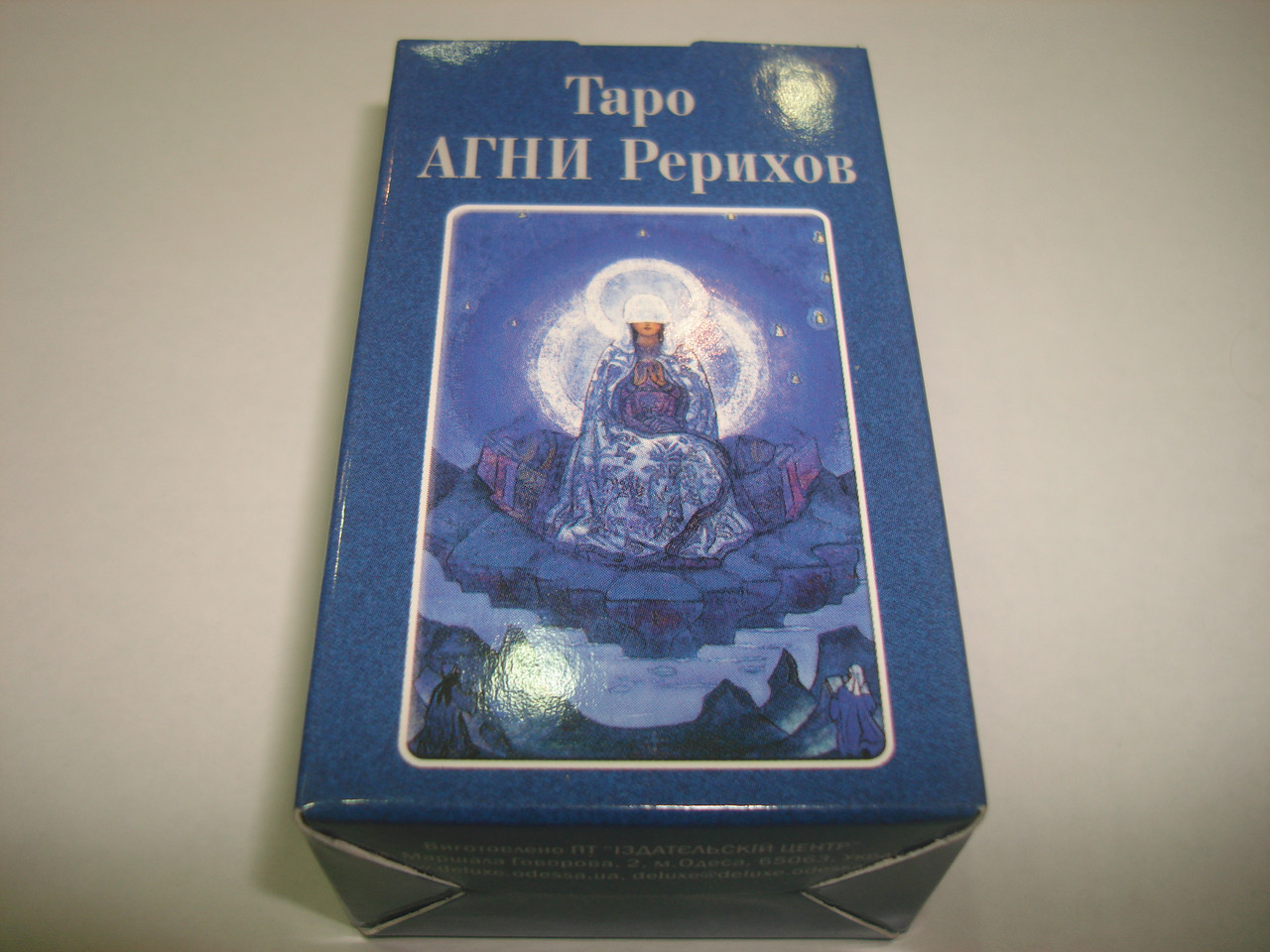 "Карты Таро ""Агни Рерихов"" МИНИ"