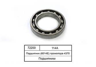 Підшипник (6014Е) промопора 4370 114А