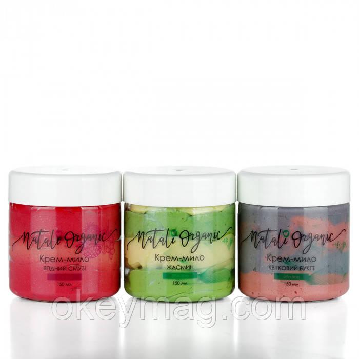 Три крем-мыла на выбор NataliOrganic