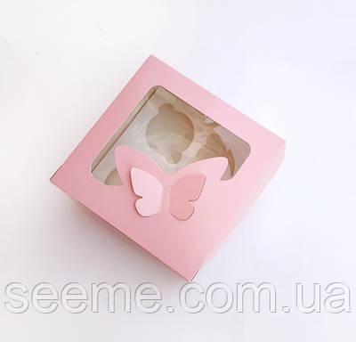Коробка для 4 капкейков, 170x170x90 мм, цвет нежно-розовый (бабочки)