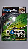 Нить плетенка Power Pro 0.14