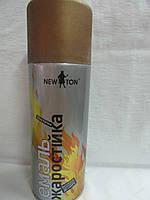 Эмаль жаростойкая Newton Золотистая 400мл