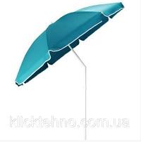 Гамаки, Пляжные коврики, Пляжные зонты, платки, все для отдыха