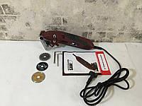 Пила универсальная Роторайзер Saw / 400 Вт + 3 Диска / Гарантия 1 Год.