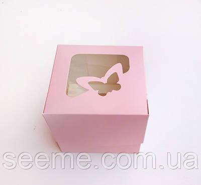 Коробка для 1 капкейка, 100x100x90 мм, цвет нежно-розовый (бабочка)