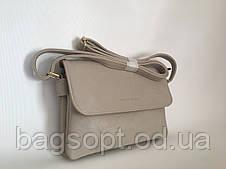 Клатч женский бежевый маленькая сумочка через плечо Pretty Woman Одесса 7 км