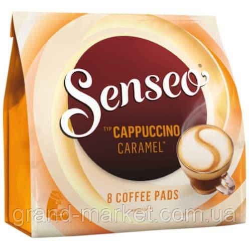 Кава в чалдах Senseo Cappuccino Caramel для кавоварок Philips Senseo