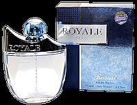 Мужская парфюмерная вода Rasasi Royal Blue for Men 75 ml
