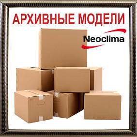 Архивные модели NEOCLIMA