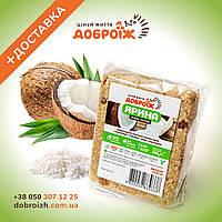 """Халва з пророщенного зерна соняшника """"Ярина"""", 250 г, Без термообробки, без цукру!"""