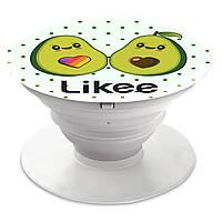 Попсокет (Popsockets) держатель для смартфона Likee Avocado  (8754-1031)