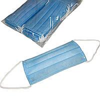 30шт. Маска медицинская для лица Спецмедпошив одноразовая двухслойная защитная синяя, упаковка SKL46-238803