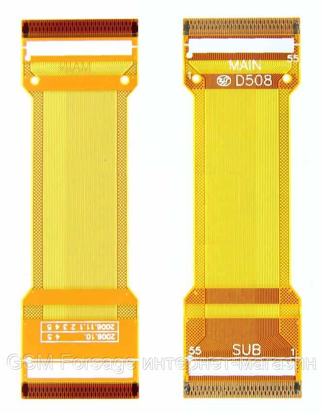 Шлейф Samsung D500 Original 100%
