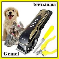Машинка для стрижки животных Gemei GM-6063, для стрижки собак и кошек, триммер для животных