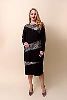 Платье черное большого размера. Турция.  Размеры 46/56, 48/58, 50/60, 52/62.  Хмельницкий, фото 1