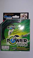 Нить плетенка Power Pro 0.20