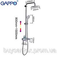 Душова система виливши є перемикачем на лійку білий / хром Gappo Tomahawk G2402-8, фото 2