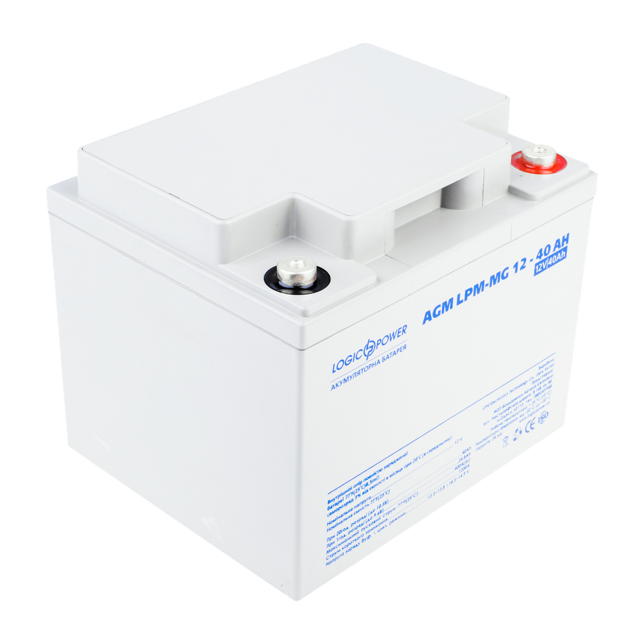 Мультигелевый аккумулятор LogicPower  AGM LPM-MG 12 - 40 AH (12 Вольт, 40 Ач).