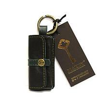 Брелок для ключей кожаный «Флеша» черный с темно-зелеными вставками