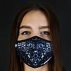 Хлопчатобумажная защитная маска для лица (двухслойная + сеточка под вкладыш) (гайки), фото 2