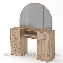 """Туалетный столик """"Трюмо-5"""" (Компанит)"""