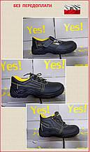 Туфли ботинки сандали Польша