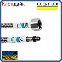 EcoFlex сильфонная подводка для смесителя L-30см 1/2хМ10