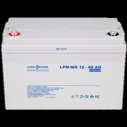 Мультигелевый аккумулятор LogicPower  AGM LPM-MG 12 - 80 AH (12 Вольт, 80 Ач)., фото 2