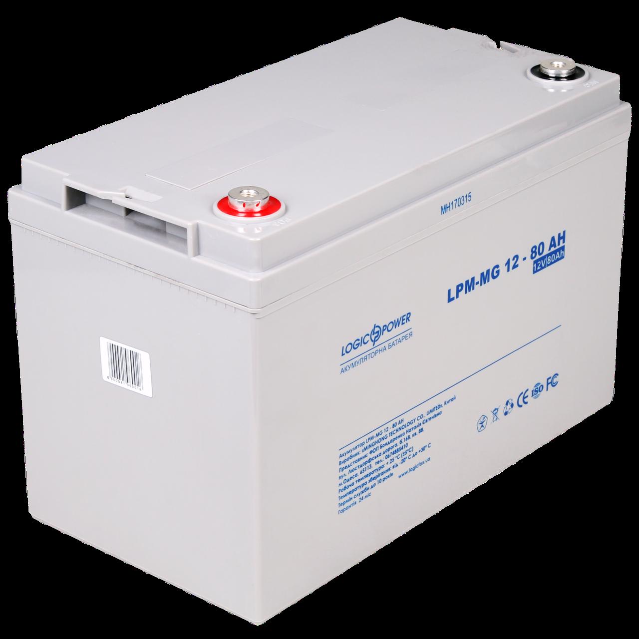 Мультигелевый аккумулятор LogicPower  AGM LPM-MG 12 - 80 AH (12 Вольт, 80 Ач).