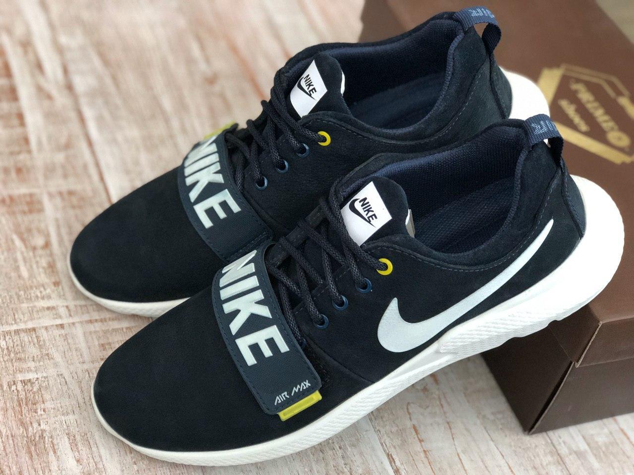 Кожаные мужские кроссовки NIKE 230 с/бел размеры 43,44,45