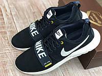 Кожаные мужские кроссовки NIKE 230 с/бел размеры 43,44,45, фото 1