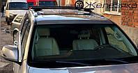 Багажник на крышу Lexus GX460 2009, фото 1