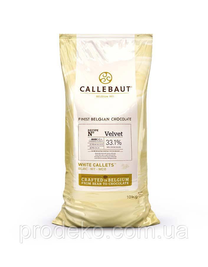 """Шоколад белый """"Callebaut Velvet"""" 33.1 % какао, каллеты 10 кг"""