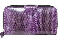 Кошелёк из кожи морской змеи.EXCLUSIVE SN 11-2 Purple