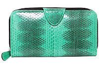Кошелёк из кожи морской змеи.EXCLUSIVE SN 11-2 Green