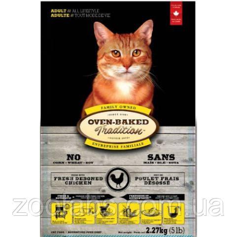 Корм Oven Baked Tradition для кошек с курицей | Oven Baked Tradition Cat Chicken 4,54 кг