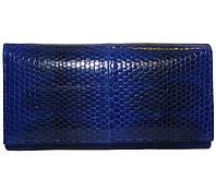Кошелёк из кожи морской змеи.EXCLUSIVE SN 53 Dark Blue