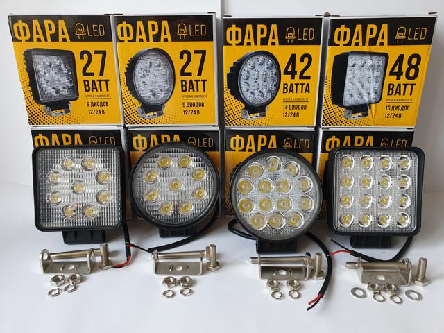 Світлодіодні LED фари