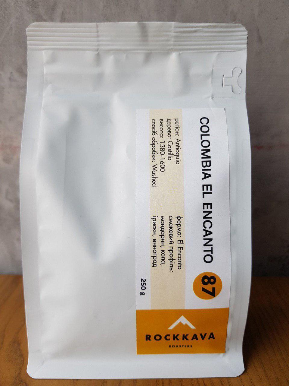 Кофе в зернах COLOMBIA EL ENCANTO 250гр
