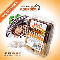 "Халва з пророщенного зерна соняшника ""Забава"", 250 г. Без термообробки, без цукру!"