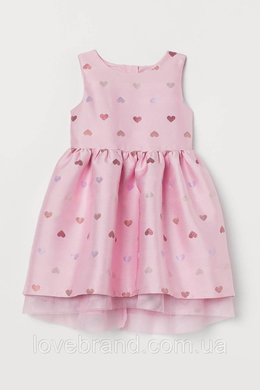 Красивое нарядное платье для девочки H&M нежно розовое (ейч енд ем)