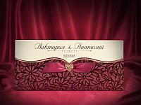 Свадебные пригласительные красного цвета с бархатом (арт. 5464)