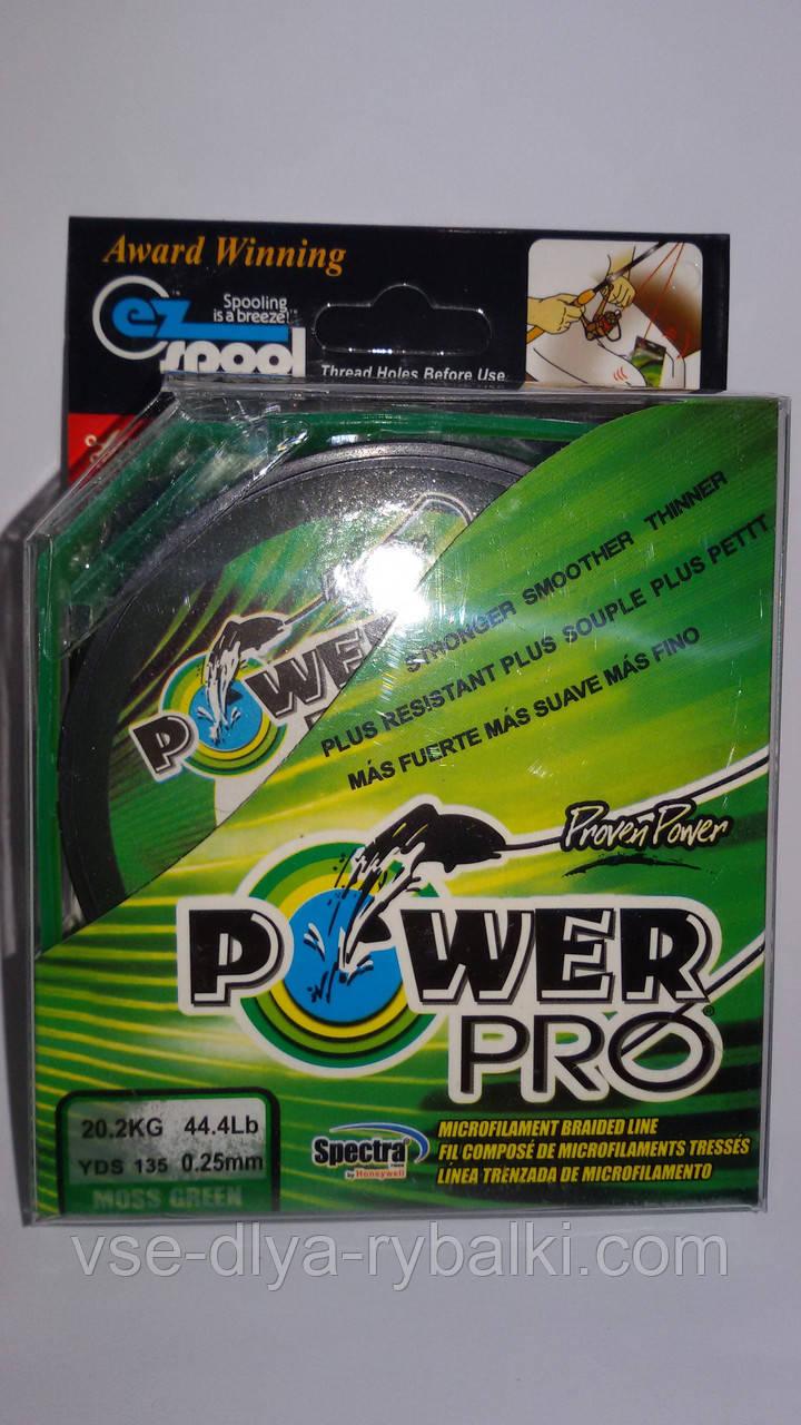 Нить плетенка Power Pro 0.25