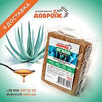 "Халва з пророщенного зерна соняшника ""Агава"", 250 г. Без термообробки, без цукру!"