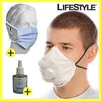 Защитная маска 213 FFP2 с клапаном / Респиратор защитный Стандарт + Подарок 10шт одноразовых масок!