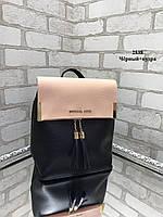 Женский рюкзак Michael Kors эко кожа кожзам Черный/Пудра