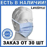 Защитная одноразовая маска - (от 30 шт по 10 грн) / Маска на завязках / Фильтрующая маска