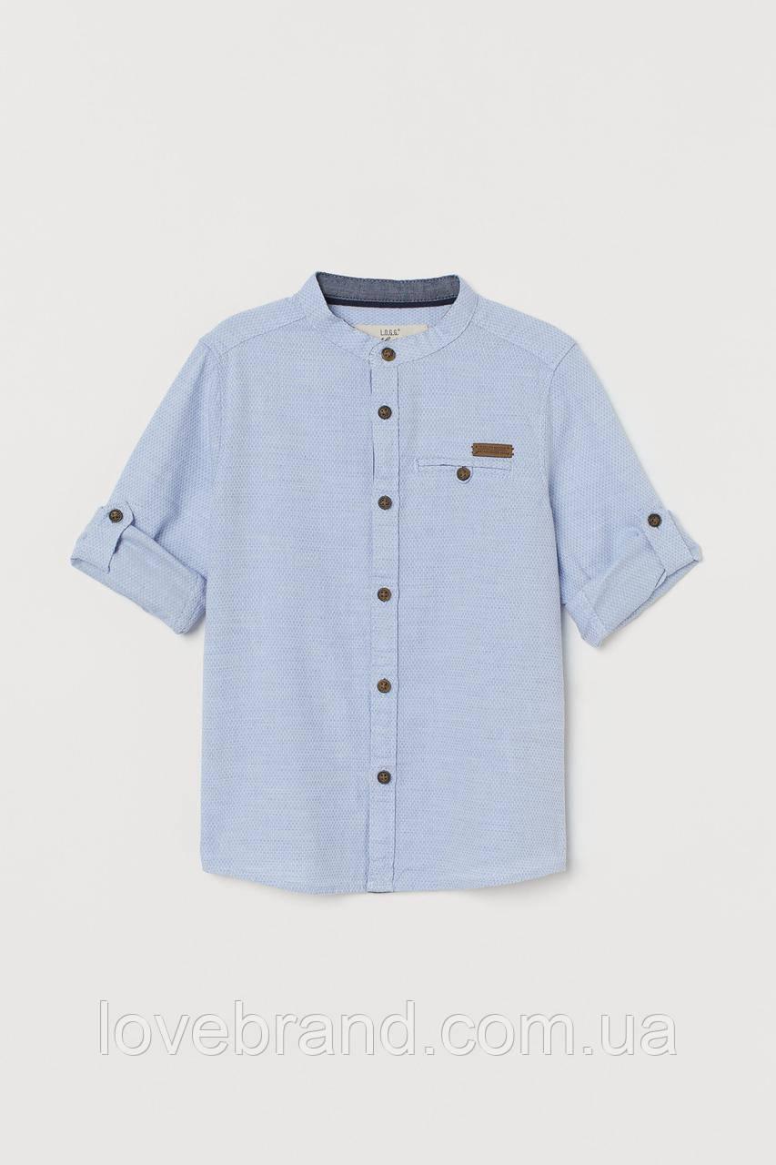 Нарядная рубашка для мальчика H&M с корейским вортоником (стойкой) голубая