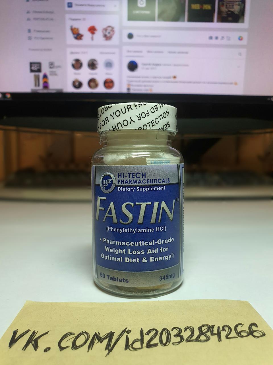 Жиросжигатель Hi-Tech Pharma Fastin 60 tabl